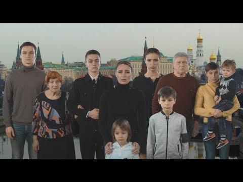 Запрещённое обращение семьи Шестуна к Путину.