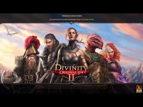 Divinity: Original Sin 2 #01 - Приключения не очень живого эльфа