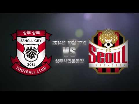 대한민국 축구 최고의 클럽을 가린다 FA컵 준결승