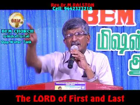 The LORD of first and last -Part 1