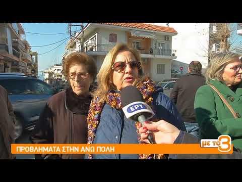 Αγανάκτηση για τα λεωφορεία του ΟΑΣΘ στην Άνω Πόλη  | 27/02/2019 | ΕΡΤ