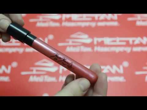 Блеск для губ «Калейдоскоп чувств» № 5 Yao Yan MeiTan