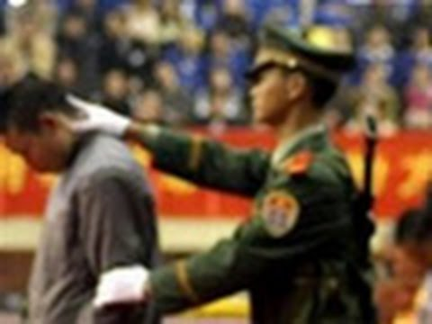 В Китае казнен миллиардер, обвиненный в коррупции. China executed a billionaire accused of corruption. Суд Китая издал указ на испо...