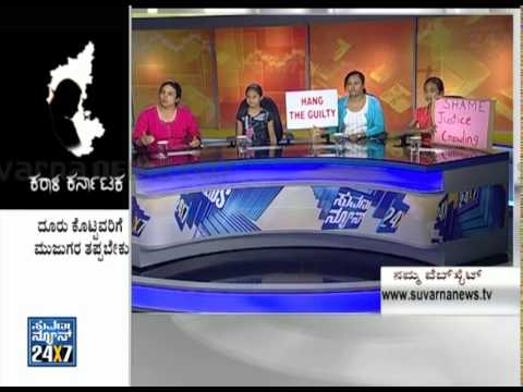 Karala Karnataka _ Parents Discussion - seg1 - SuvarnaNews