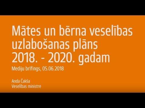Veselības ministres Andas Čakšas preses brīfings pirms MK sēdes par izstrādāto plānu mātes un bērna veselības uzlabošanai