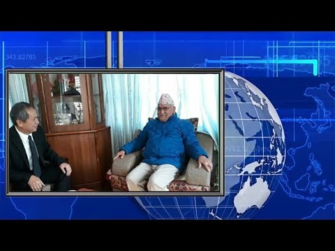 (Japan community News |18 Dec 2017 | Vision Nepal Television ...11 min.)