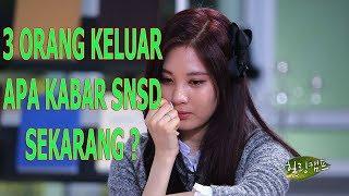 Download Video Tinggal 5 orang, begini kondisi SNSD sekarang MP3 3GP MP4