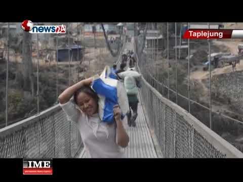 (ताप्लेजुङको दोभानस्थित तमोर नदीमाथिको मोटरेवल पुल निर्माणले तीब्रता पायो... 86 sec)
