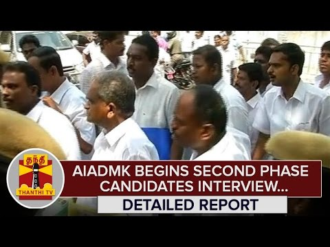 Detailed-Report--AIADMK-begins-Second-Phase-Candidates-Interview--Thanthi-TV