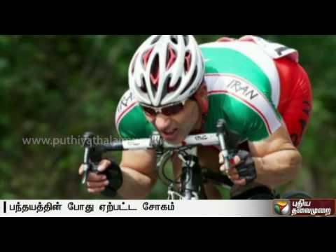 Rio-Paralympics-Iranian-Para-cyclist-dies-after-crash