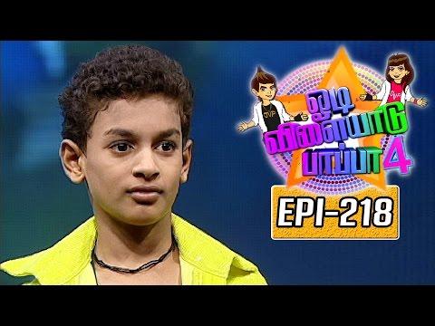 Odi-Vilayadu-Pappa-Season-4-Epi-218-Maitreyan-Dance-Show-17-06-2016