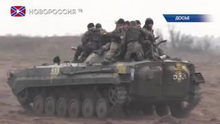 Сводка от Народной Милиции ЛНР 6 января 2017 года