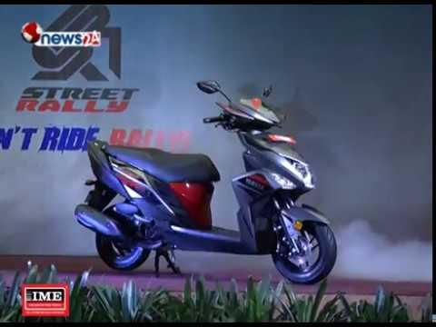(यामाहाको नयाँ स्कुटर नेपाली बजारमा - NEWS24 TV - Duration: 64 seconds.)
