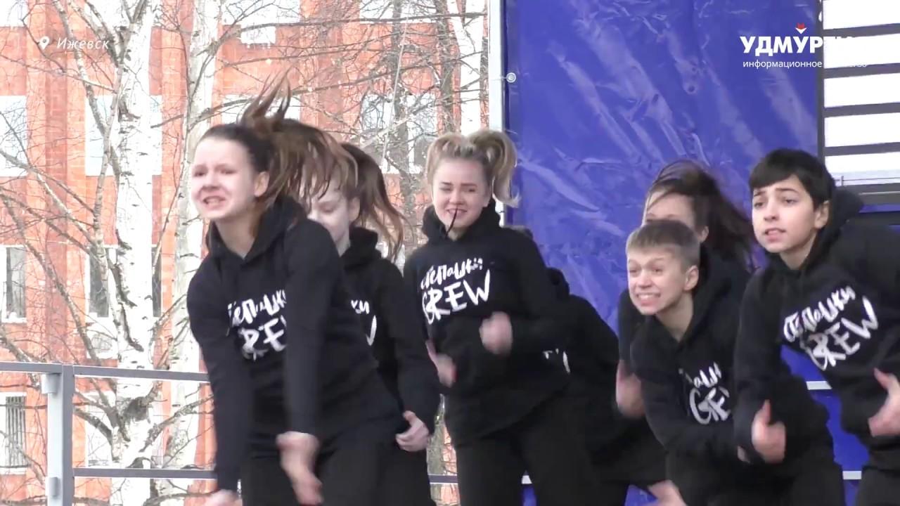 Центр подготовки волонтеров XIX Всемирного фестиваля молодежи и студентов открыли в Ижевске