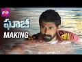 Ghazi Telugu Movie Making | Rana Daggubati | Taapsee | Kay Kay Menon | Pvp | #ghazi Image