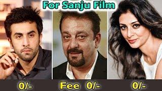 Video संजू फिल्म के लिए किसने कितना फीस लिया । Fees for Sanju Film Sanjay Dutt Biopic MP3, 3GP, MP4, WEBM, AVI, FLV Juni 2018