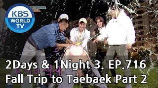 Video 2Days & 1Night Season3 : Fall Trip to Taebaek Part 2 [ENG, THA / 2018.10.07] MP3, 3GP, MP4, WEBM, AVI, FLV November 2018