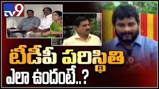 Big shock to Chandrbabu : 4 TDP MPs Jump To BJP?
