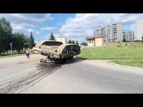 Перевернули или уронили танк.....