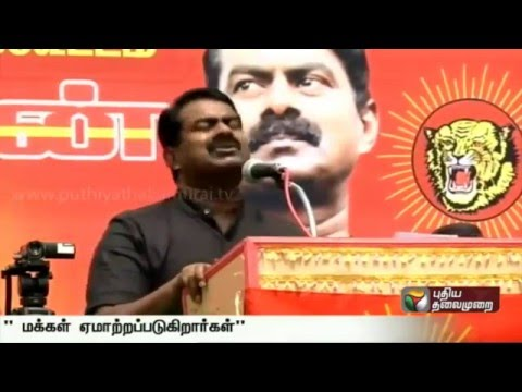 The-trend-of-DMK-and-ADMK-coming-to-power-alternately-should-change-says-Seeman