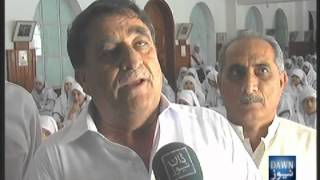 Mansehra- Report Girl Student clinchs top postion in KPK-DAWN TV