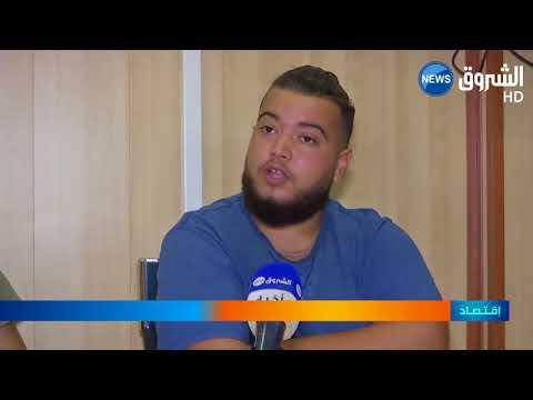 السائح الجزائري.. بين ضعف السياحة الداخلية واحتيال وكالات 'الفايسبوك'