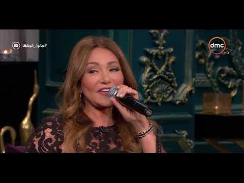يسرا وليلى علوي وإلهام شاهين يشاركن أنوشكا الغناء لشادية