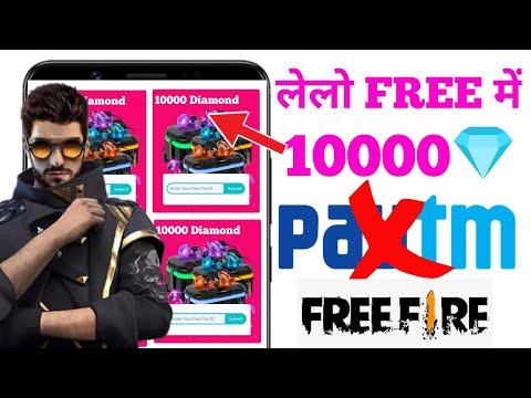 How To Get Free 10000 Diamond In Direct Free Fire ID || Get Free Diamond || 100% Working Trick 2020