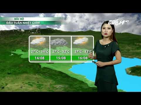 VTC14 - Thời tiết 6h ngày 13/08/2017 | bản tin dự báo thời tiết hôm nay