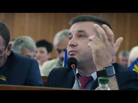 Як проходила сесія обласної ради. ВІДЕО