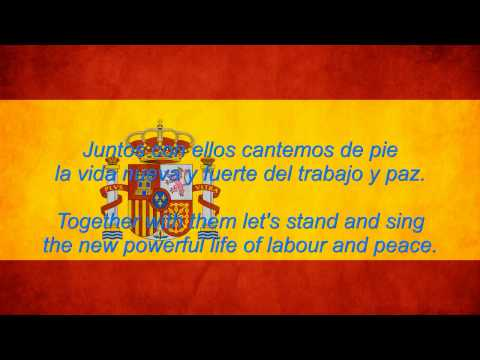National song - La marcha real (