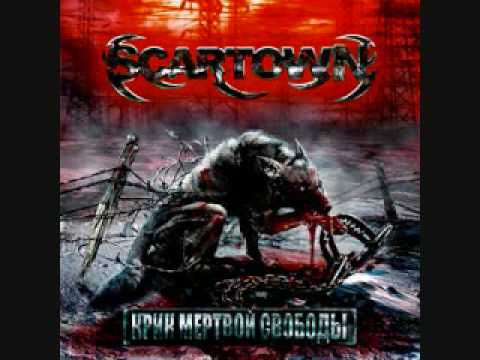 Scartown-???????? ????? online metal music video by SCARTOWN
