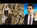 تاريخ الإسلام