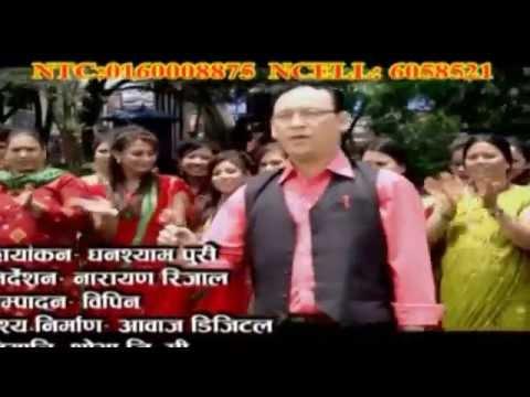 Kamari Bhachne Ho by D. B. Gurung, Shova GC and Bimalraj Chhetri - Teej Geet