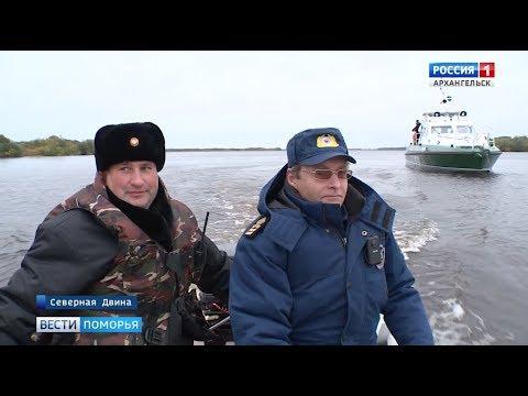 В Архангельской области сезон ловли браконьеров - в самом разгаре