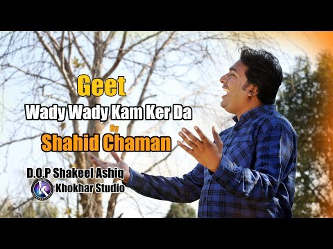 Wady Wady Kam Ker Da By Shahid Chaman ,production Khokhar Studio