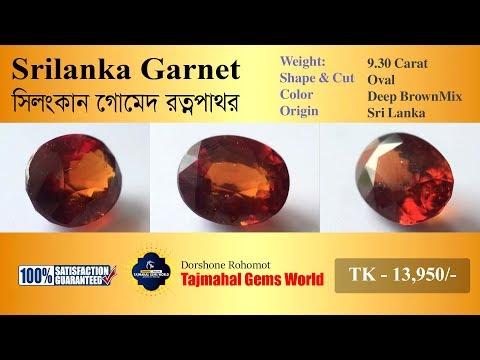 Best Quality Ceylon garnet Sri lanka Hessonite Garnet Gemstone, Ceyloni Gomed Stone