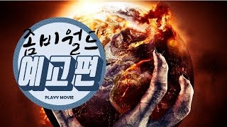 Nonton                        Playy  Zombieworld   2015  Film Subtitle Indonesia Streaming Movie Download