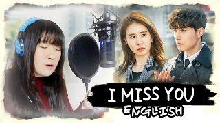 [ENGLISH] I MISS YOU-Soyou 소유 (Goblin 도깨비 OST) MV+Lyrics by Marianne Topacio Video