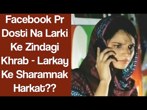 Facebook friendship spoiled girls's life