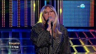 Koceto Kalki - It's A Heartache (Като Две Капки Вода) (Bonnie Tyler Cover)