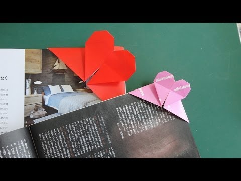 LOVE Tutorial - 012 -- Heart Bookmark