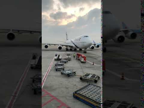 """מטוס """"חיפה"""" בעת פרישתו מצי המטוסים של אל על"""