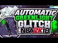 GREENLIGHT GLITCHED JUMPSHOT | THE BEST CUSTOM JUMPER on NBA 2K18 - Automatic MAKE EVERYTHING