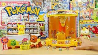 Video Claw Machine and Surprise Toys - Pokemon Crane Game Play MP3, 3GP, MP4, WEBM, AVI, FLV Agustus 2017