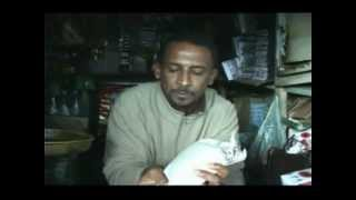 Bawuqew - Ethiopian Comedy