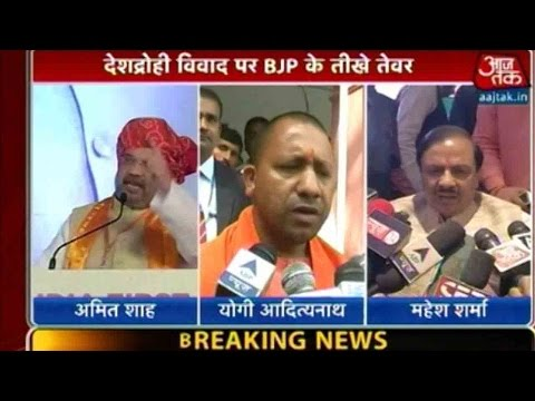 JNU-Row-Amit-Shah-And-other-BJP-Members-Take-On-Congress-05-03-2016
