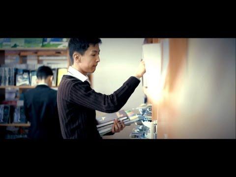 The Aim - Motivational short film