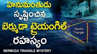Video Bermuda Triangle Mystery || Unknown Facts || Eyeconfacts MP3, 3GP, MP4, WEBM, AVI, FLV Juli 2018
