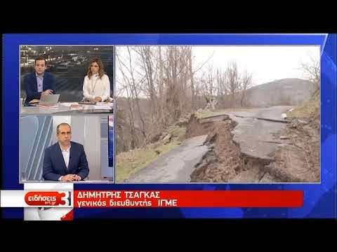 Διαχειρίσιμα τα φαινόμενα από την βροχοπτώσεις | 1/2/2019 | ΕΡΤ